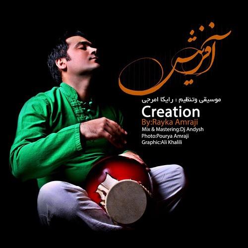 Download new music Rayka Amraji - Creation