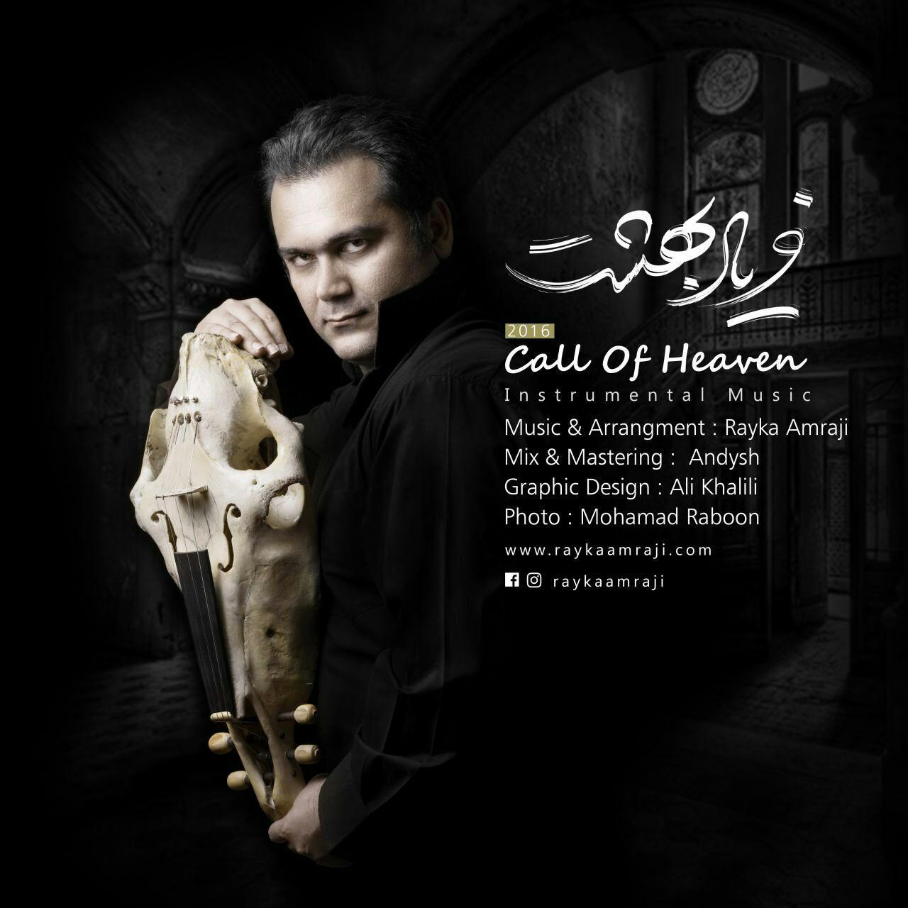 Rayka Amraji (Call Of Heaven)