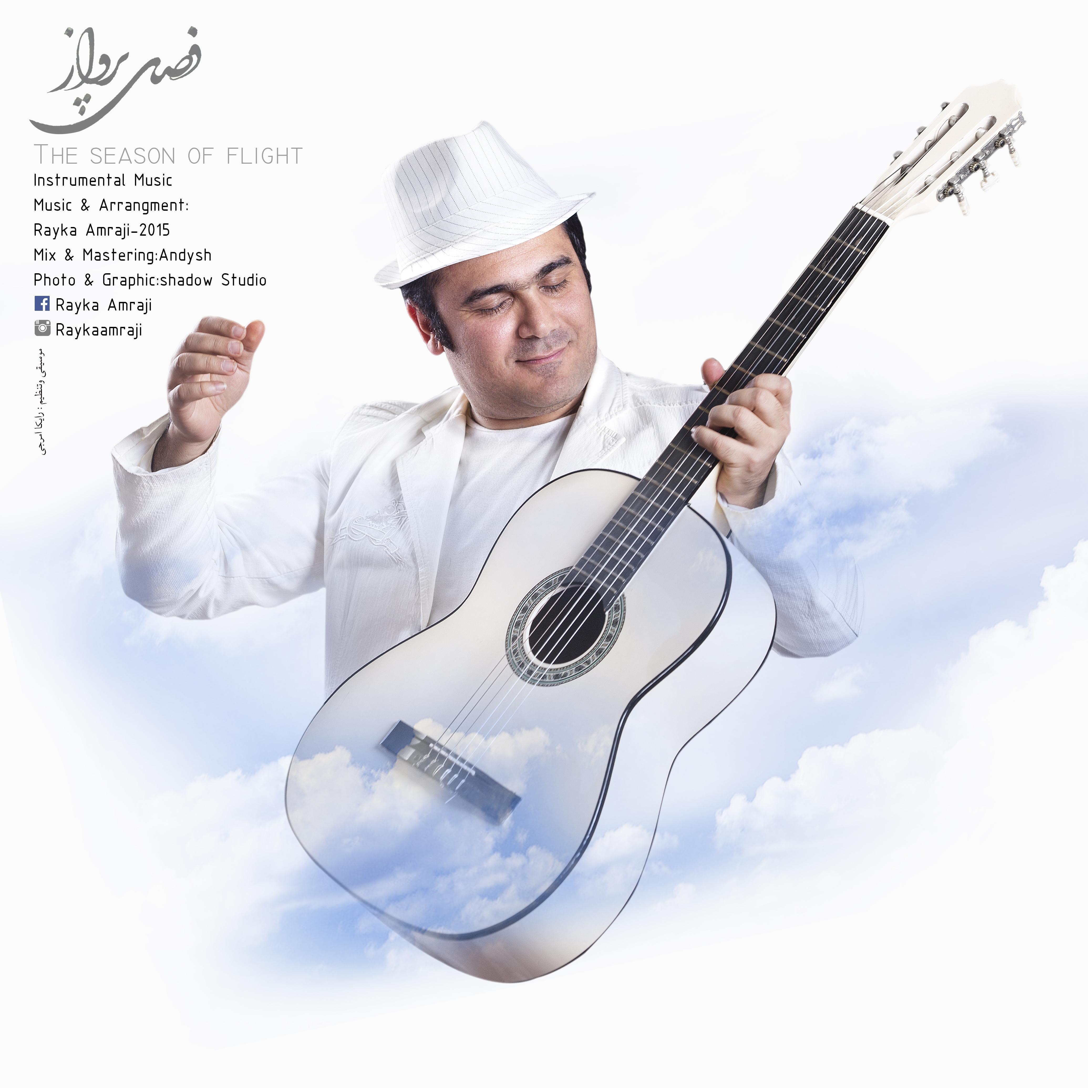Rayka Amraji (The Season of flight)Instrumental